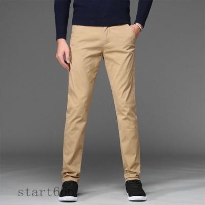 チノパン メンズ ボトムス チノ パンツ ストレッチ ビジネス カジュアル パンツ 大きいサイズ おしゃれ ボトムス ベージュ スリム 4色