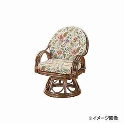 籐オールシーズン対応回転座椅子 S473 198580-300 【送料無料】(籐座椅子、ラタンチェアー、イス)