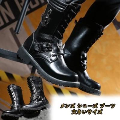 メンズ ビジネスシューズ   靴 履き脱ぎやすい カジュアル シューズ ブーツ大きいサイズ シューメンズファンション