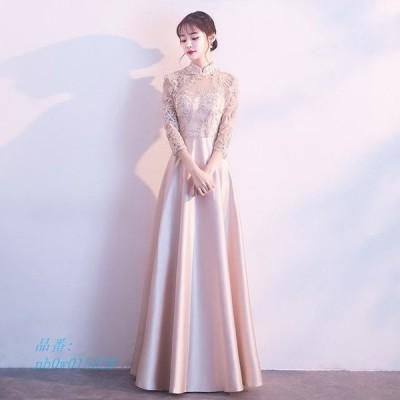 ロング イブニングドレス ドレス パーティードレス 二次会 体型カバー サテン チャイナドレス Aライン 7分袖 お呼ばれ 着痩せ