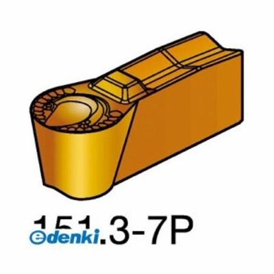 サンドビック [N151.3-300-25-7P4225] 【10個入】T-Max Q-カット 突切り・溝入れチップ 4225 COATN151.3300257P871