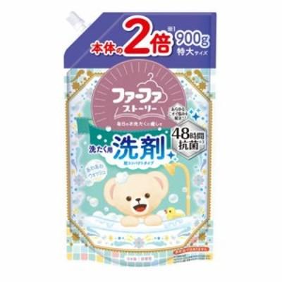 ファーファストーリー 洗たく用液体洗剤 超コンパクトタイプ あわあわウォッシュ 詰替用 900g