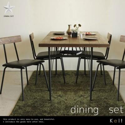 ダイニングセット 5点 ダイニングテーブルセット kelt ケルト ダイニング5点セット モダン 家具 食卓 4人用 140ダイニングテーブル チェア4脚セット