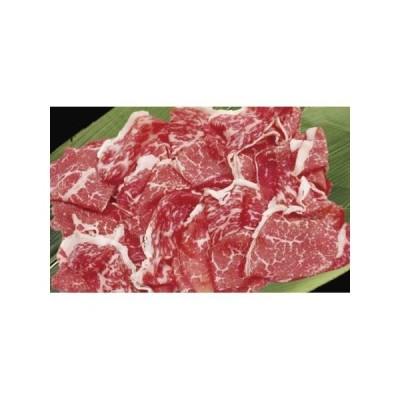 ふるさと納税 20-5烏山山あげ牛切り落とし1kg 栃木県那須烏山市