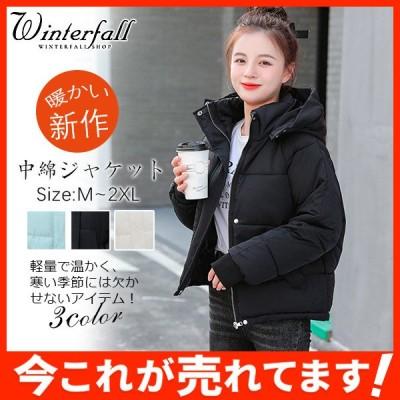 中綿ジャケット ショートコート フード付き アウター 厚手 レディース カジュアル 冬服 ゆったり 暖かい 防寒 可愛い 超人気 新作 韓国
