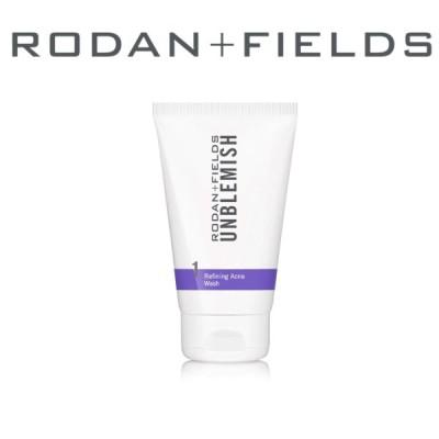 Rodan and Fields ロダン アンド フィールズ アンブレミッシュ リファイニング ニキビ ウォッシュ 洗顔・洗顔料