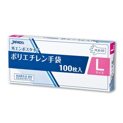 【ケース販売】LDポリ手袋 外エンボスL 100枚BOX入り 約288mm×約330mm×約85mm  無着色 LDPE 100枚×40冊入り PLB-03