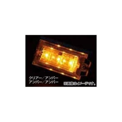 ジェットイノウエ LED3 ハイパワーミニフラットマーカーランプNEO アンバー 44.5×84×高さ20mm 534552