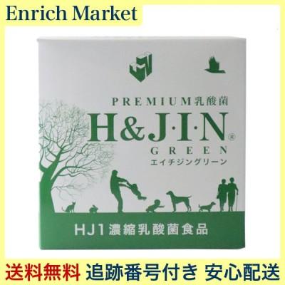 H&JIN 乳酸菌 エイチジジングリーン 人用 30包入 その他サプリメント