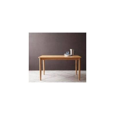 ダイニングテーブル おしゃれ 北欧 食卓 モダン 会議 事務所 ( 机 幅120×75 ) 高さ65 ロータイプ 低め 2人用 4人用 コンパクト 小さめ オーク 木製