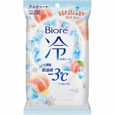 ビオレ 冷シート ももせっけんの香り(20枚入)[デオドラントシート]