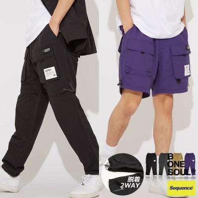 Sequence B ONE SOUL シーケンス メンズ カーゴパンツ 脱着可能 ハーフパンツ ショートパンツ ナイロンパンツ ワイドパンツ 大きいサイズ ミリタリー ブランド