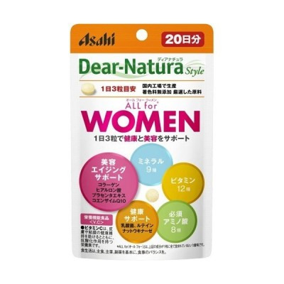 ディアナチュラ スタイル ALL for WOMEN ( 60粒入 )/ Dear-Natura(ディアナチュラ)