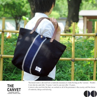 THE CANVET 刺し子トートバッグ メンズ 日本製 大きめ 和風