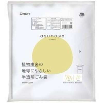 (まとめ)オルディ asunowaごみ袋 半透明 70L 10枚(×50セット)  送料無料