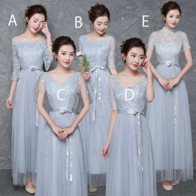 ブライズメイドドレス 花嫁 ロングドレス 演奏会 結婚式 フォーマル 二次会 パーティードレス 卒業式 お呼ばれ