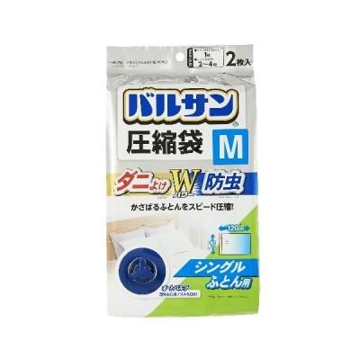 バルサン ふとん圧縮袋M/2枚入 ふとん圧縮袋M