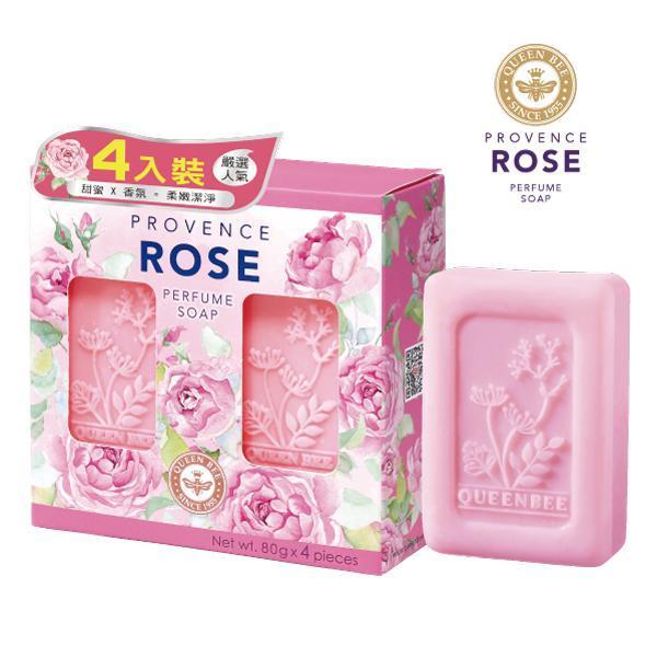 任2件5折*蜂王普羅旺斯玫瑰香氛皂80g×4入