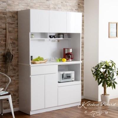 食器棚 幅120 完成品 キッチン収納 ダイニングボード レンジボード【開梱設置込み】