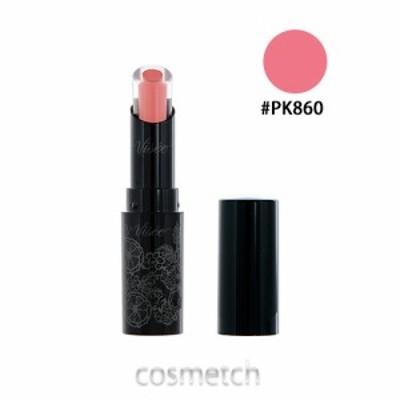 【1点までメール便選択可】 コーセー・ヴィセ リシェ クリスタルデュオ リップスティック #PK860 (口紅・リップスティック) 売り尽くし