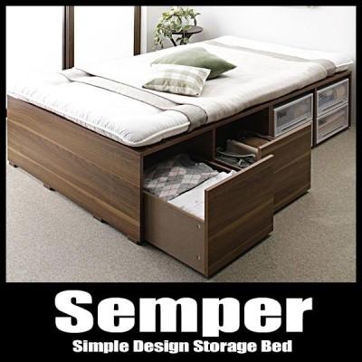 布団で寝られる大容量収納ベッド ベッドフレームのみ 引出し2杯 ハイタイプ シングル