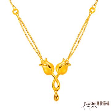 J'code真愛密碼 永恆的祝福黃金項鍊