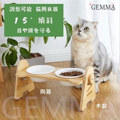 猫用食器 犬 (小型犬) フードボール 1個 2個 3個 ボウル 餌皿 エサ皿 陶器茶碗 木製棚 ス