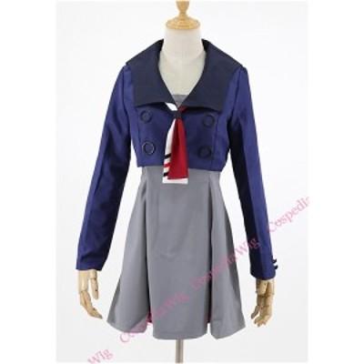 【即納】ドリーミング 風 女子制服 コスプレ 衣装