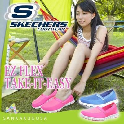 SKECHERS スケッチャーズ flex MEMORRY FOAM ( EZ FLEX-TAKE-IT-EASY ) スリッポン スニーカー スケッチャーズ SKECHERS レディース