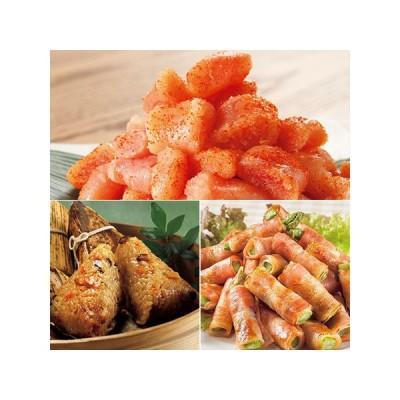 食品 冷凍食品 おかず 惣菜 ご家庭 応援 3点 セット