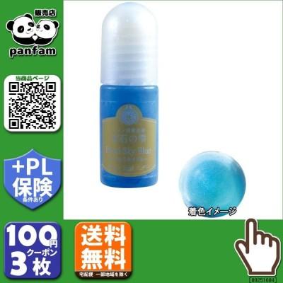 送料無料|PADICO パジコ レジン専用着色剤 宝石の雫 パールシリーズ パールスカイブルー 5ml 3本セット|b03