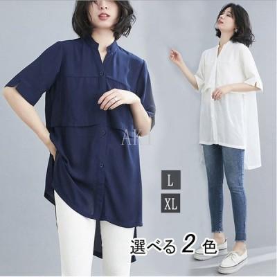 ブラウスレディース40代春夏新作韓国風ブラウス白シフォンシャツ半袖トップスブラウス大人カジュアルゆったりシャツおしゃれ30代50代