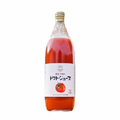 【新品】ワンダーファーム Wonder Red トマトジュース 1000g