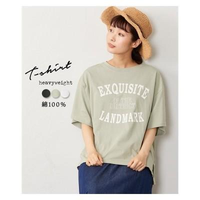 Tシャツ カットソー レディース 綿100% ヘビーウエイト ロゴ刺繍 M/L ニッセン nissen