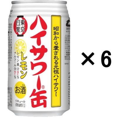 博水社チューハイ ハイサワー レモン 350ml×6本 レモンサワー 酎ハイ 缶チューハイ
