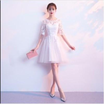 レース 結婚式 キレイめ ブライダル 二次会 パーティードレス 短いワンピース Aライン 花嫁 ウェディングドレス 素敵 プリンセスライン