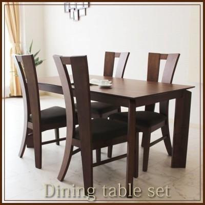 ダイニングテーブルセット 幅140 4人掛け モダン デザイナー