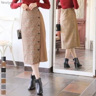 ロングスカート 秋冬 [フェイクウール ロング ラップ スカート|NL|FN|CS||]
