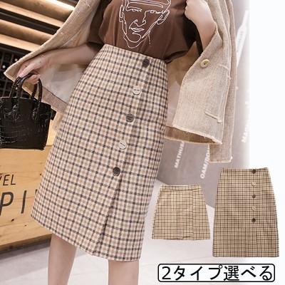 【送料無料】ミディアムスカート  チェック柄  韓国ファション ボトムス ショートスカート ラシャスカート ラシャスカート