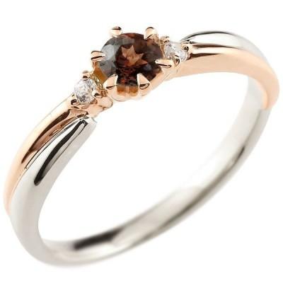 ガーネット リング プラチナ リング 指輪 ピンクゴールドk18 コンビリング 一粒 大粒 18金 ダイヤモンドリング ダイヤ ストレート 宝石 送料無料