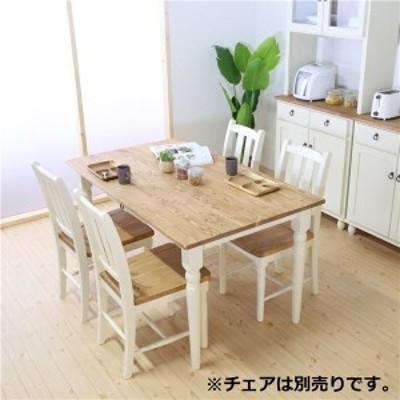 ダイニングテーブル 135cm幅 ホワイト テーブル 食卓 ダイニングキッチン 天然木 カントリー おしゃれ 北欧 組立品