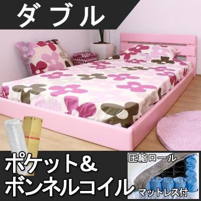 ベッド ダブルベッド マットレス付き 日本製フレーム ローベッド ダブル 圧縮ロール ポケット&ボンネルコイルマットレス付 ダブルサイズ
