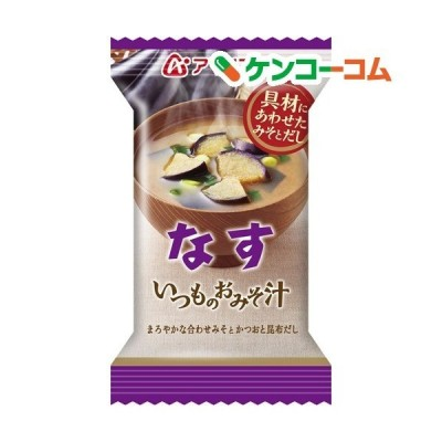 アマノフーズ いつものおみそ汁 なす ( 9.5g*1食入 )/ アマノフーズ ( 味噌汁 )