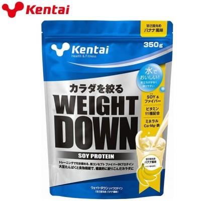 ケンタイ Kentai ウエイトダウンSOYプロテイン 350g バナナ風味 K1141