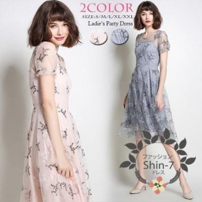 選べる2色結婚式ワンピース マキシ丈ワンピ シフォンワンピース マキシ丈 お呼ばれ 体型カバー 大人 ドレス 大人