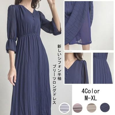 【新作入荷】夏に必須アイテム~韓国ファッション2020新作夏の女性の半袖vネックシフォンボリューム袖長袖大きいサイズプリーツワンピースドレス選べる4色