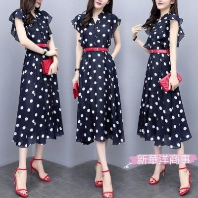 シフォンドレスの長い水玉スカートファッション気質ドレス