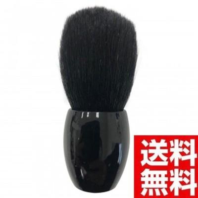熊野産筆 美寿 びじゅう パウダーブラシ まりも型 山羊毛 BJB-50