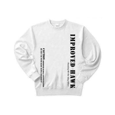 改良ホーク -文字- トレーナー(ホワイト)