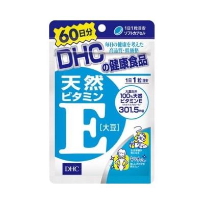 DHC 60日天然ビタミンE /大豆60粒 60日分 /DHC サプリメント ビタミンE(毎)